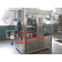 Wholesale automatic shrink label sleeving machine from china suppliers
