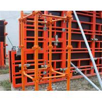 Wholesale Steel Framed Plywood Concrete Formwork Systems High Protected Painted Surface from china suppliers