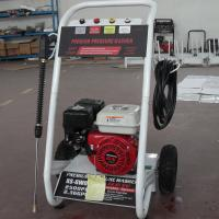 Wholesale Adjustable High Pressure Washer 5.5 HP 2.65GPM Flow Low Oil Protection from china suppliers
