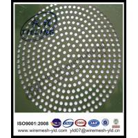 Wholesale buy perforated metal panel from china suppliers