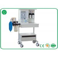 Wholesale Adult / Child Closed Gas Anesthesia Machine Breathing Circuit Integrated Standards from china suppliers