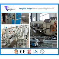 Wholesale Qingdao City PPR pipe production / extrusion line / PPR pipe making machinery from china suppliers