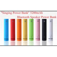 Wholesale High Quality Safety Portable Wireless Bluetooth Speaker with 5200mah Power Bank from china suppliers