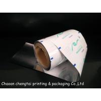 Wholesale Automatic Packing OEM Rollstock Films For Pills / Granule Medicine Packaging from china suppliers