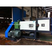 Wholesale Plastic Recycling Line PP Film / Woven Bags Squeezing Dryer Machine from china suppliers