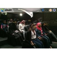 Buy cheap Gaming And Party Center 5D Theater System With Joystick For Motion Effects Easy Edit from wholesalers