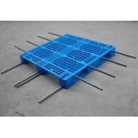 Wholesale Offer recycled 1200*1200  plastic pallets with three runner for sale  from China factory from china suppliers