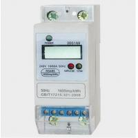 Wholesale RS485 Port  Two Wire Din Rail Meter Single Phase Installed On Utility Poles from china suppliers