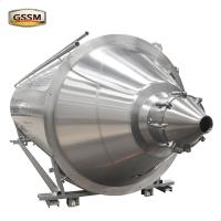 Wholesale Wort Fermentation Tanks Large Horizontal Fermentation Tanks For Craft Beer Making from china suppliers