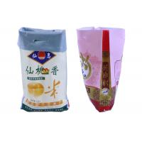 Wholesale White PP Fertilizer Packaging Bags With Single / Double Sewed Bottom from china suppliers