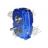 Wholesale HSMR series HXGF Shaft Mounted Reducer For Conveyor from china suppliers