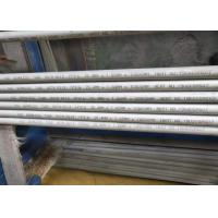 Wholesale TP316Ti Heat Exchanger Tube from china suppliers