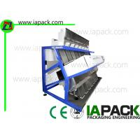 Wholesale Rice Color Sorter Machine CCD Sensor High Precision Customized from china suppliers