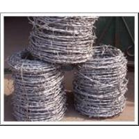 Wholesale Barbed Wire-05 from china suppliers