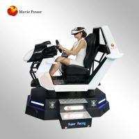 Wholesale Small Business Ideas Equipment Game Center 9d Vr Racing Simulator Machines from china suppliers