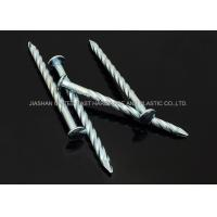 "Wholesale 6""X BWG5 Galvanized Twisted Nails Screw Shank Zinc Plated Round Head Nails Hardened from china suppliers"