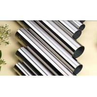 Wholesale A312 TP304 / 304L 316L Welded Stainless Steel Pipe 16 inch with Hot Finished from china suppliers