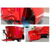 Wholesale Heavy Duty Vertical Feed Mixer Forage Wagon With Loading Scoop from china suppliers