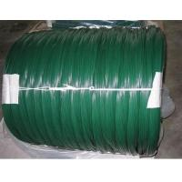 Wholesale UV PVC coated wire chain link fence / anti-aging stainless iron wire from china suppliers