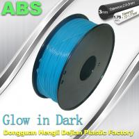 Wholesale 1.75 / 3.0mm Glow In The Dark ABS Filament Good Performance Of Electroplating from china suppliers
