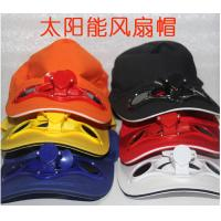 Wholesale 2017 promotion solar fan hat traveling cap from china suppliers