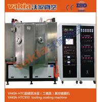 Wholesale Vertical Hard Tools Hard Film Coating Equipment for DLC Plating System from china suppliers
