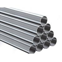 Wholesale Surface brightness, health, pollution-free, light weight Thin Walled Stainless Steel Pipe from china suppliers
