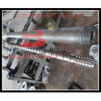 Wholesale single screw and barrel for blow film extruder from china suppliers