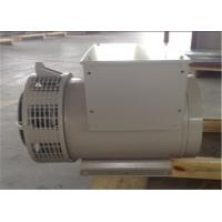 Wholesale 40kw 50kva 1800rpm Self Excited Three Phase AC Generator For Generator Set from china suppliers