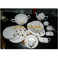 Wholesale Poketdot Coupe Shaped Plate Set Of 8 With High Grade Bone Gracious Style from china suppliers