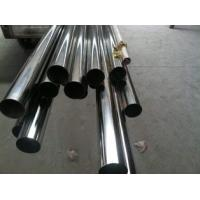 Wholesale 304 SS Tube ASTM 554 304 Welded Stainless Steel Pipe With 600# Finished from china suppliers