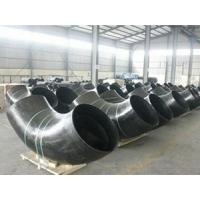 Wholesale Carbon steel elbow from china suppliers