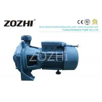 China Double Stage Centrifugal Electric Water Suction Pump SCM2-45 0.75KW 1X1 Pipe Size on sale