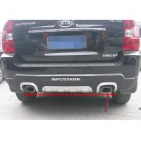 Wholesale Blow Molding Car Bumper Protector For KIA Sportage 2007 ,  ABS Rear Guard from china suppliers