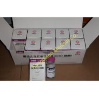 Wholesale Glycoprotein Hormone EPO Sports Nutrition Supplements 5000 IU/vial from china suppliers
