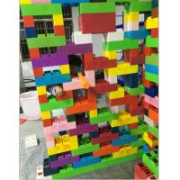 Buy cheap Plastic building materials from wholesalers