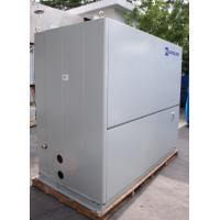 Wholesale 115kw / 125kw Modular Shell Tube Water Cooled Packaged Air Conditioning Units from china suppliers