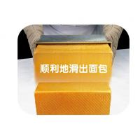Wholesale 1.0mm Bread Baking Pan / Aluminium Alloy Loaf Pan For 750g Toast Baking from china suppliers