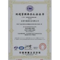 JZY Plastic Mould Limited Certifications
