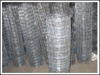 Wholesale Flexible Galvanized weaving wire mesh / fence for construction , mine roof from china suppliers