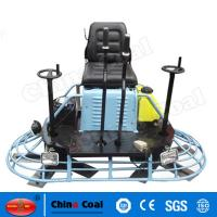 Quality Made In China Ride On Concrete Finishing Power Trowel for sale