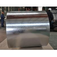 Wholesale SGCH Full Hard JIS G3302 Hot Dip Galvanized Steel Coil Screen for Buildings from china suppliers