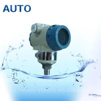 Wholesale Good quality smart pressure transmitter used in desulfurization system with low cost from china suppliers