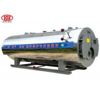 Wholesale 4 Ton Industrial Gas Diesel Oil Fired Steam Boiler For Textile Industry from china suppliers