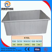 Wholesale Industry storage PE barrel,plastic storage tank from china suppliers