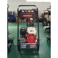 Wholesale High Pressure Hot Water Through Pressure Washer 5.5HP 2200 PSI Easy To Operate from china suppliers