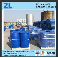 Wholesale Glyoxal from china suppliers