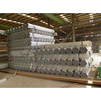 Buy cheap Furniture Steel Tube from wholesalers