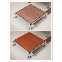 Wholesale HPL Steel Raised Computer Room Floors Anti Static Raised Metal Floor from china suppliers