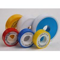 Wholesale Cold - Resistance PTFE Thread Seal Tape For Chemical Industry , Yellow Teflon Tape from china suppliers